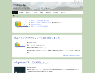 cm55.com screenshot