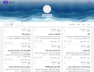 cmagazine.persianblog.ir screenshot