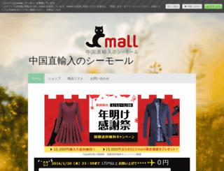 cmall.jimdo.com screenshot