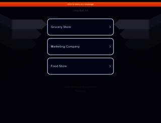 cmarket.cn screenshot
