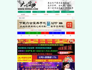 cmasteq.com screenshot