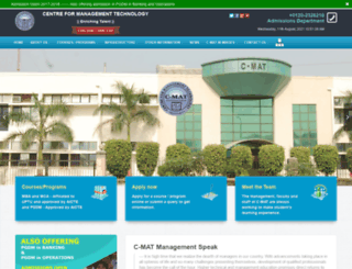 cmat.co.in screenshot