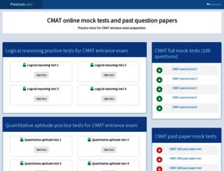 cmat.patshala.com screenshot