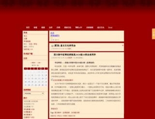 cmcc.com.cn screenshot