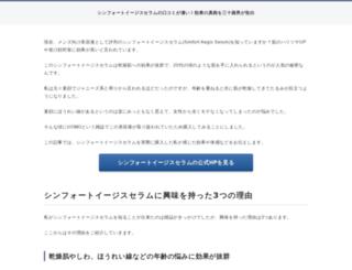 cmehappy.jp screenshot