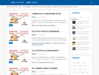 cmek.net screenshot