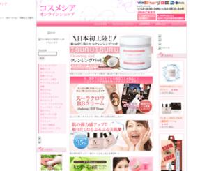 cmes.co.jp screenshot