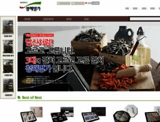 cmfood.com screenshot