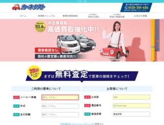 cmgroup.jp screenshot