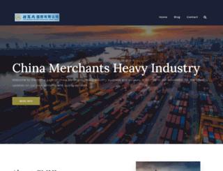 cmhi.com.hk screenshot