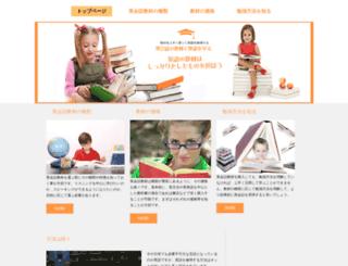cmimultimedia.com screenshot