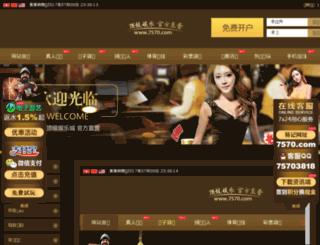 cmktkj.com screenshot