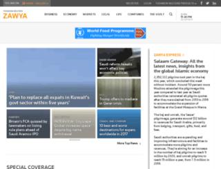cmleb.zawya.com screenshot