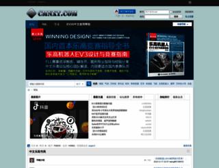 cmnxt.com screenshot