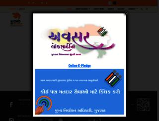 cmogujarat.gov.in screenshot