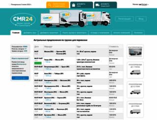 cmr24.ru screenshot