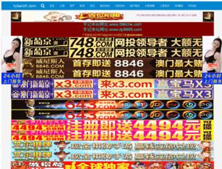 cmratu.com screenshot