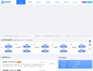 cmrecharge.com screenshot