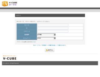 cms-v3.vcube.net screenshot