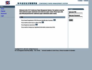 cms.amss.ac.cn screenshot