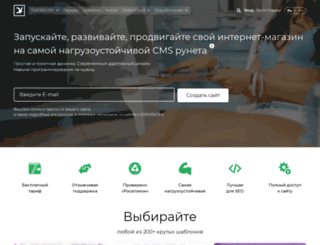 cms.diafan.ru screenshot