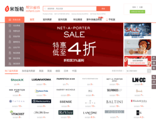 cms.mifanli.com screenshot
