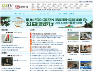 cms.s1979.com screenshot