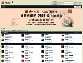 cms.sssc.cn screenshot