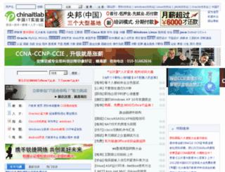 cms2.chinaitlab.com screenshot