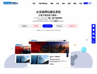 cmseasy.cn screenshot