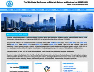 cmseconf.org screenshot
