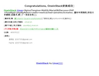 cmsseo.cn screenshot