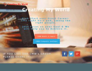 cmwcomputers.in screenshot