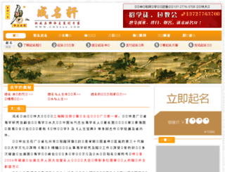 cmx668.com screenshot