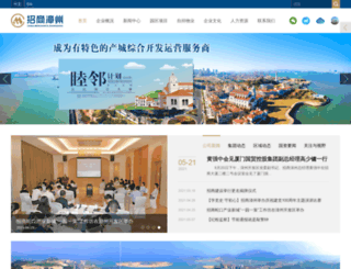 cmzd.com screenshot