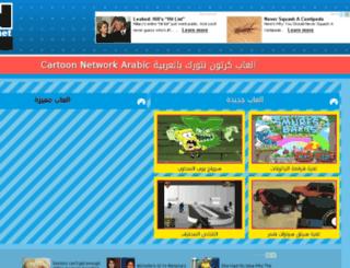 cn-arabic.net screenshot