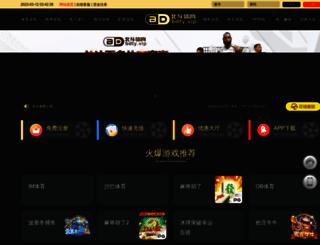cn-diaoyu.com screenshot