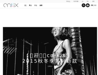 cn-kix.com screenshot