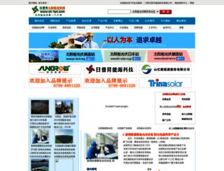 cn-tyn.com screenshot