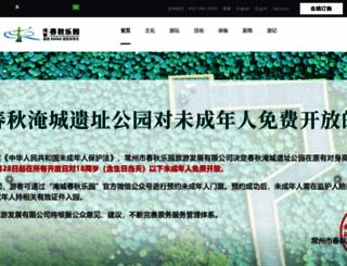 cn-yc.com.cn screenshot