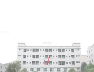 cn-yuanlong.com screenshot