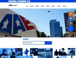 cn.aaeweb.com screenshot