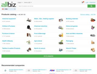cn.all-biz.info screenshot
