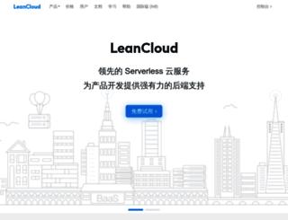 cn.avoscloud.com screenshot