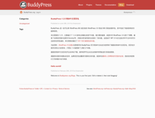 cn.buddypress.org screenshot