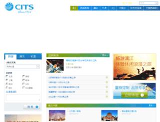 cn.cits.net screenshot