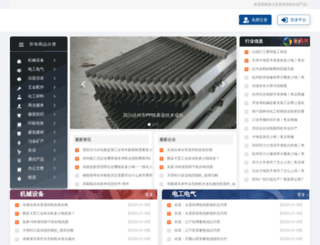 cn.cntvna.com screenshot