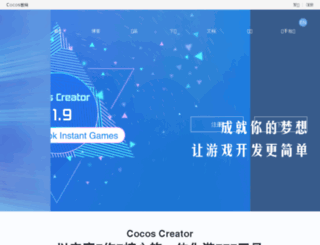 cn.cocos2d-x.org screenshot