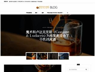 cn.cognac-expert.com screenshot
