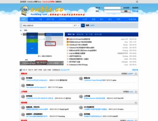 cn.cubieboard.org screenshot